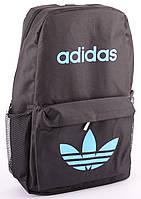 Рюкзак Adidas черный c голубым логотипом 13х41х30
