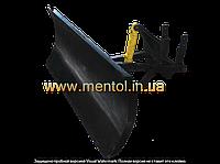 Отвал для минитрактора ZV ОТ-160 (1,6 м)