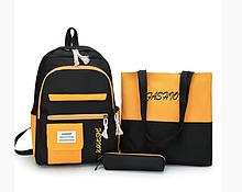Рюкзак женский городской молодежный Комплект 139G