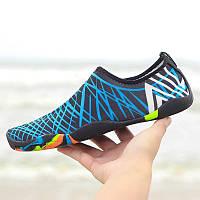 Летние пляжные кроссовки из неопрена (аквашузы) ( 44р, 45р )