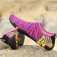 Летние пляжные кроссовки из неопрена (аквашузы) ( 42р, 43р, 44р, 45р )