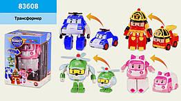Набір 4 героя Трансформери Robocar Poli - Полі Робокар набір з 4 героїв, Комплект