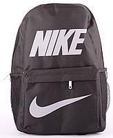 Рюкзак спортивный черный c белым логотипом 13х41х30