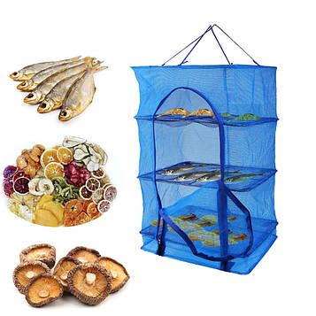 Сітка для сушіння риби на 3 яруси 34.5х34.5х68 см синя сітка сушарка для риби, фруктів (сітка для риби) (ST)