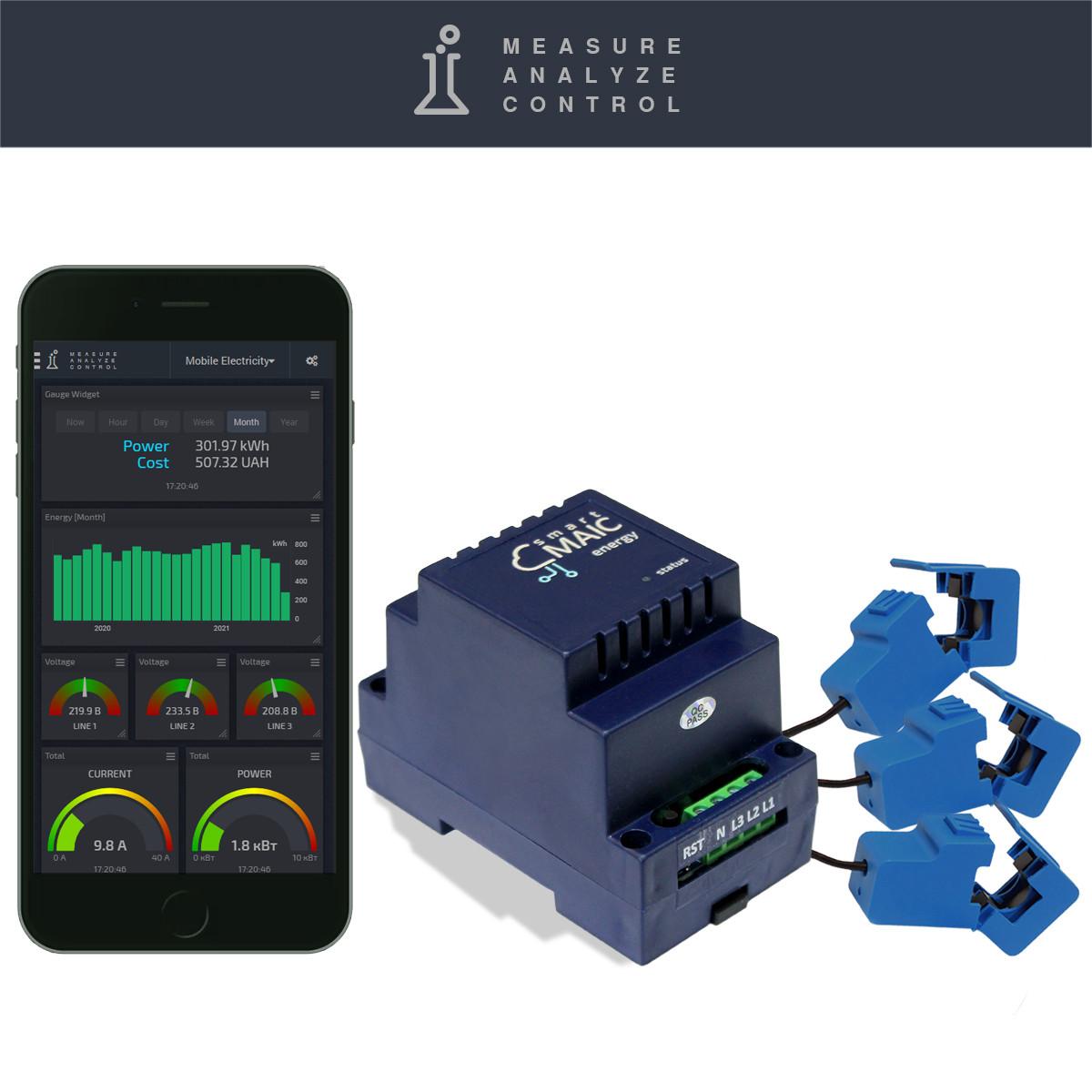 Умный счетчик электроэнергии c WiFi D103, трехфазный, стандартная версия, защелка
