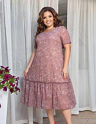 Женское шифоновое розовое платье с цветочным принтом большие размеры