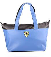 Сумка Ferrari цвет голубой с черным 49х32х15 SOR/591