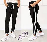 """Жіночі спортивні штани демісезонні """"Blow"""", фото 2"""