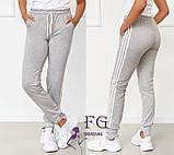 """Жіночі спортивні штани демісезонні """"Blow"""", фото 4"""