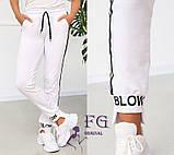 """Жіночі спортивні штани демісезонні """"Blow"""", фото 5"""