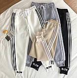 """Жіночі спортивні штани демісезонні """"Blow"""", фото 8"""
