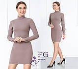 "Короткое платье-футляр ""Eva""| Распродажа модели, фото 5"