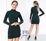 "Короткое платье-футляр ""Eva""| Распродажа модели, фото 7"