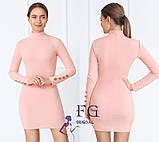 "Короткое платье-футляр ""Eva""| Распродажа модели, фото 8"