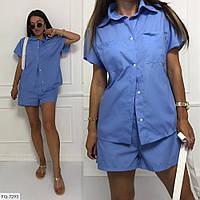 Стильный костюм женский летний котоновый рубашка с коротким рукавом и шорты р-ры 42-48  арт. 534