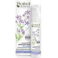 Крем для лица Baikal Herbals Ночной для жирной и комбинированной кожи DETOX, 50 мл RBA /1-54 N