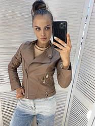Женская короткая куртка из экокожи