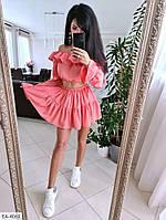 Костюм женский летний топ и короткая пышная юбка-шорты  р-ры 42-44 арт. 4072