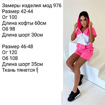 Яркий Женский летний костюм с шортами ,кислотные стильные цвета тренды сезона лето 2021💥NEW COLLECTION 💥