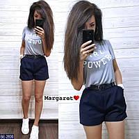 Костюм жіночий літній повсякденний короткі класичні шорти з футболкою р-ри 42-46 арт. 2895