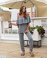 Прогулочный костюм женский летний тонкий блузка с открытыми плечами и брюки р-ры 42-48 арт. 430