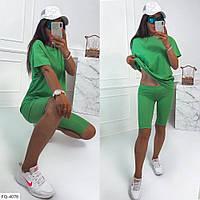 Прогулочный костюм женский летний спортивный однотонный футболка с велосипедками р-ры 42-46 арт. 3079