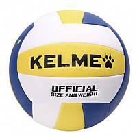М'яч волейбольний Kelme MATCH 9806140.9141