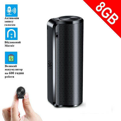 Міні диктофон з великим часом роботи 600 годин, 8 Гб пам'яті, на магніті Savetek 1000 PRO