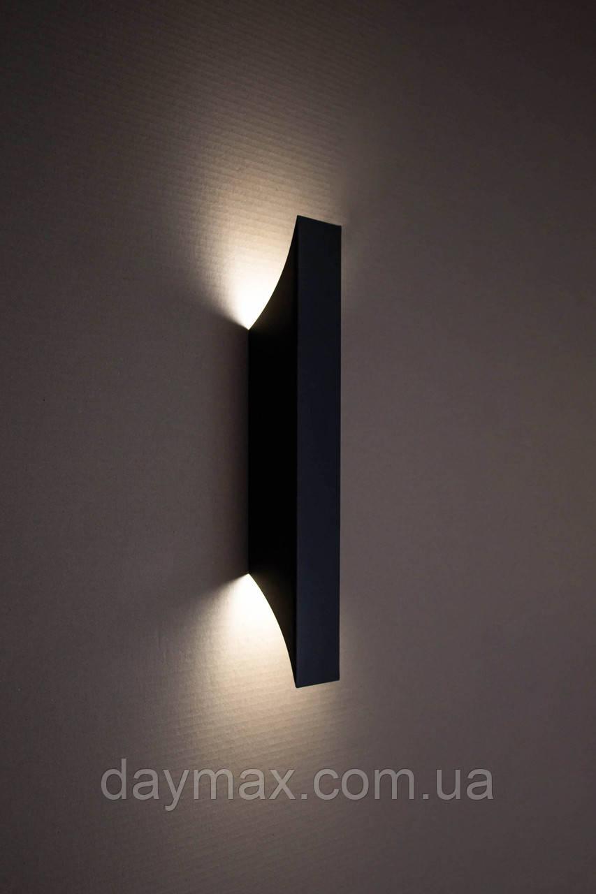 Світильник настінний MSK Electric бра під дві лампи NL 24201-1 BK чорний
