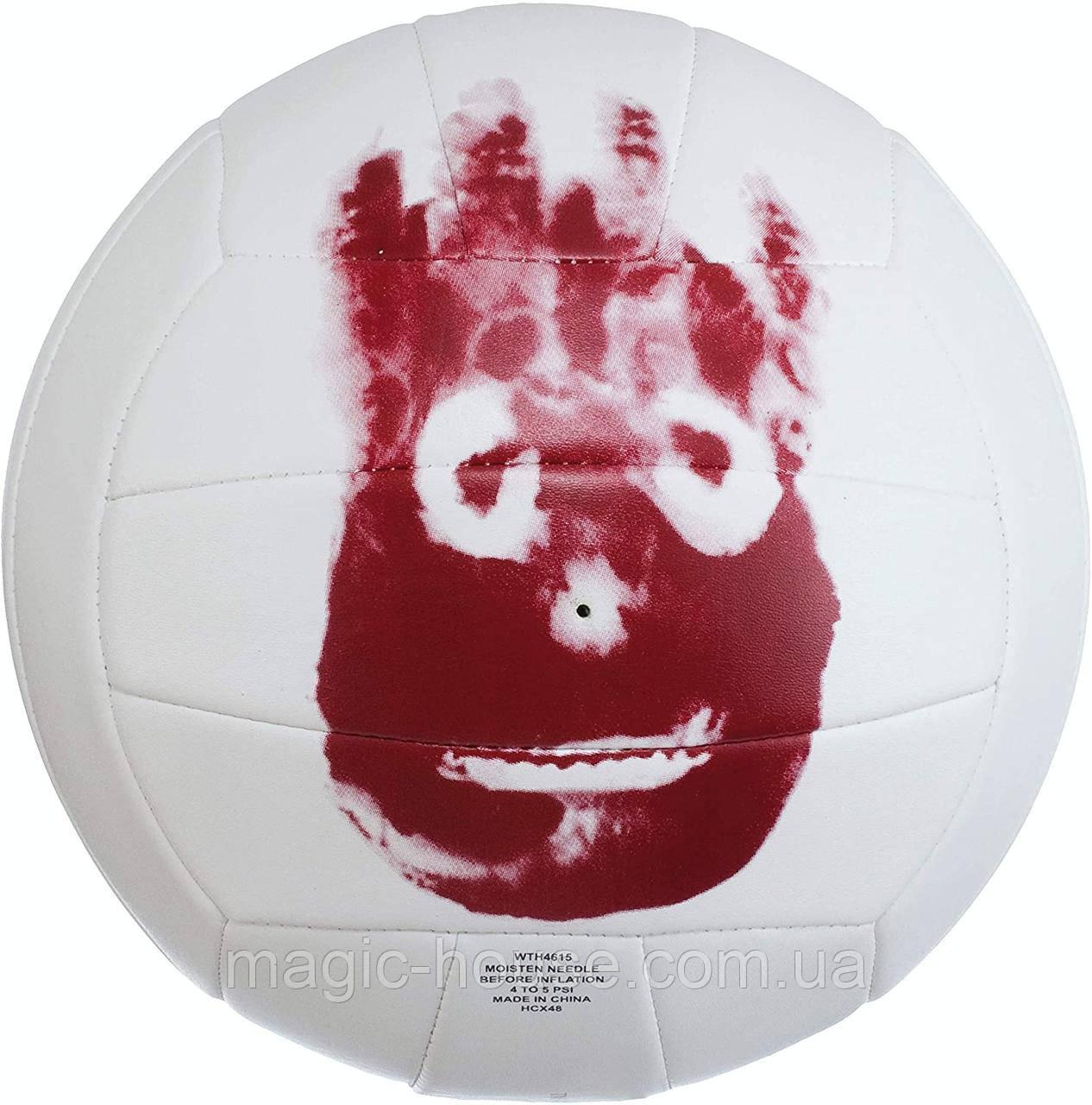 М'яч волейбольний ігровий Wilson Cast Away Volleyball оригінал
