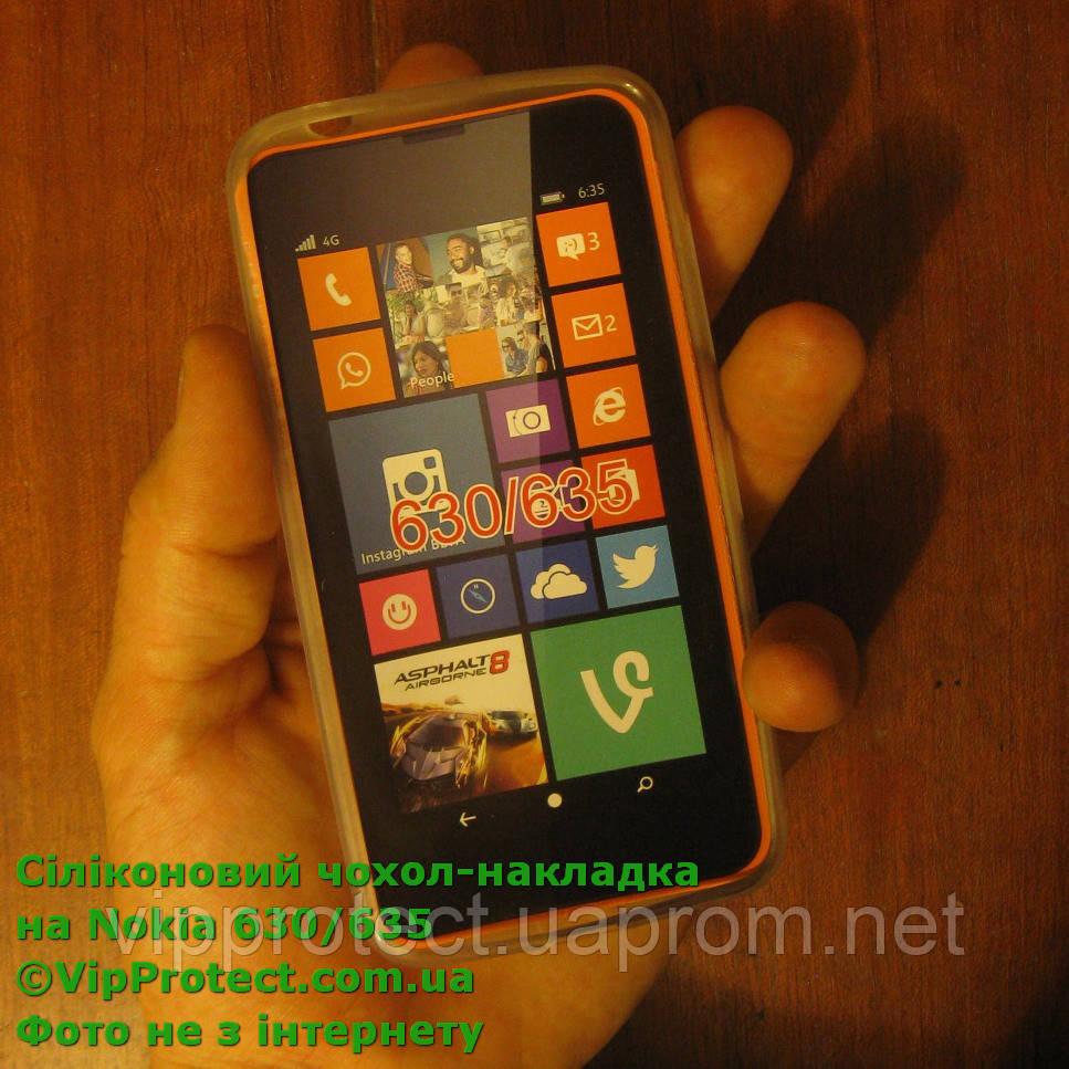 Nokia 630, силиконовый белый чехол