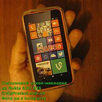 Nokia 630, силиконовый белый чехол, фото 1