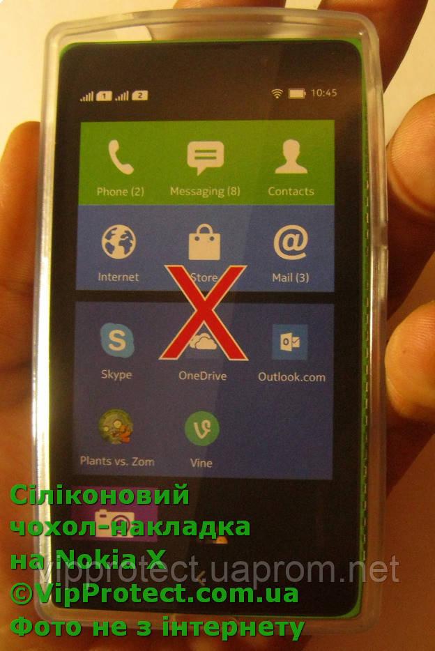 Nokia_X, силиконовый белый чехол