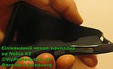 Nokia_X2, силиконовый черный чехол, фото 4