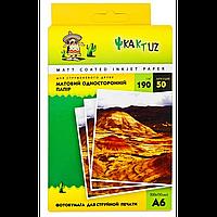 Матовая фотобумага kaktuz 190 гр/м 10х15*50 (m190a650)