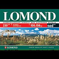 Матовая фотобумага lomond 180 гр/м 10x15*600 листов (0102083)
