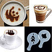 Трафареты для кофе( 16 шт. ) + Ёмкость для какао/корицы/шоколада/др. с ситом (шейкер), фото 5