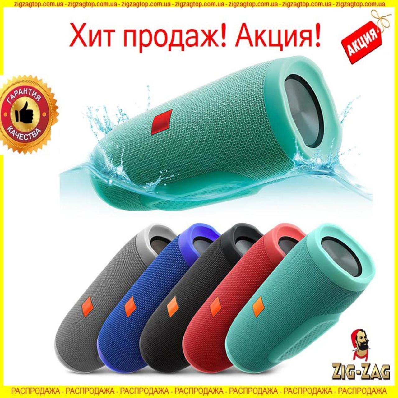 Портативна колонка JBL Charge 3 20ВАТ Bluetooth FM Джбл Чарч 6000mAh PowerBank Блютуз акустика радіо NEW!
