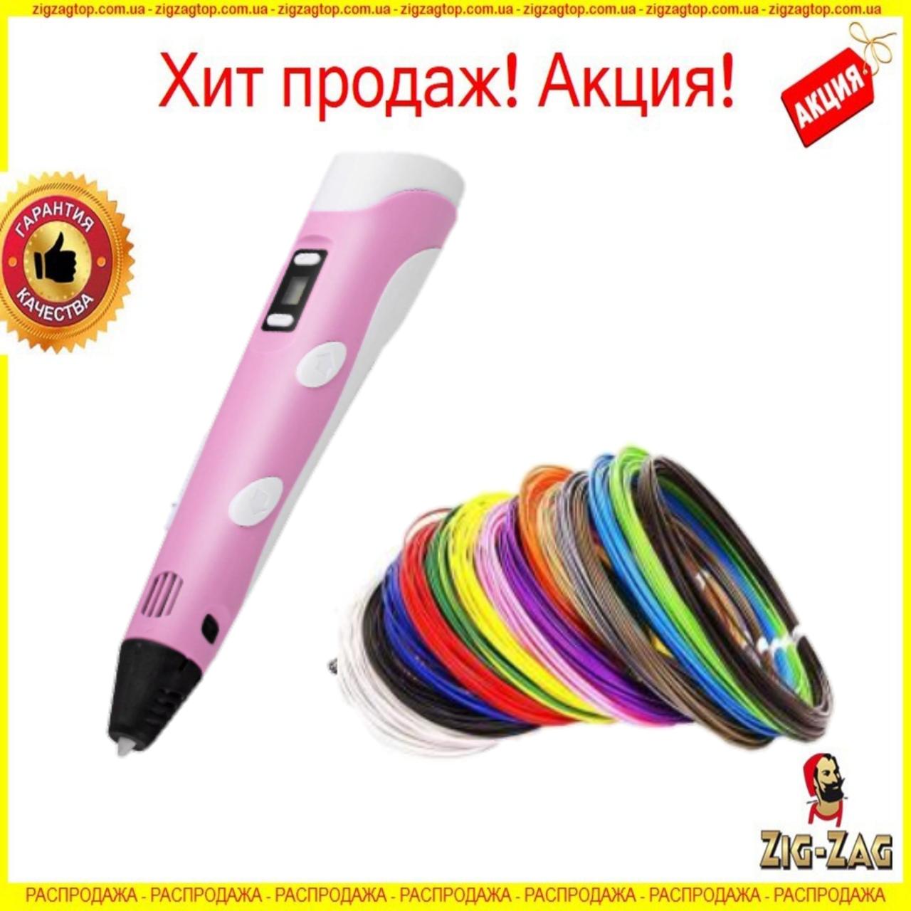 ОРИГІНАЛ 3D PEN Ручка 2 Покоління з Led Дисплеєм + Пластик 3Д ручка Smart pen Пен для Малювання РІЗНІ КОЛЬОРИ!