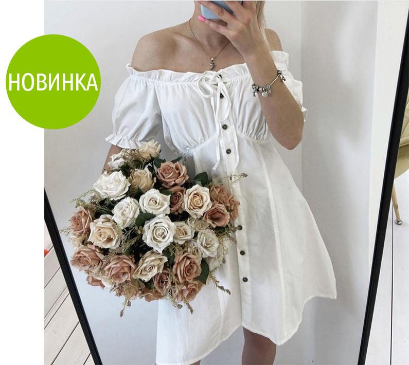 """Нежное женское платье с открытыми плечами """"Veronica"""""""