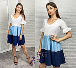 """Трехцветное летнее платье с карманами """"Megan"""", фото 2"""