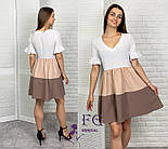 """Трехцветное летнее платье с карманами """"Megan"""", фото 3"""