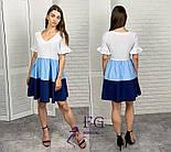 """Трехцветное летнее платье с карманами """"Megan"""", фото 5"""