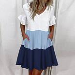 """Трехцветное летнее платье с карманами """"Megan"""", фото 6"""