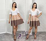 """Трехцветное летнее платье с карманами """"Megan"""", фото 7"""