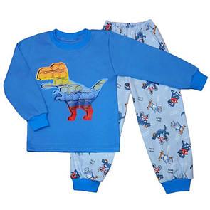 Дитяча піжама для хлопчика з принтом Dino Pop it інтерлок-пеньє