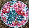 Пляжное круглое покрывало Фламинго