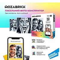 Фотоконструктор Mozabrick S 51х51 см 60001 ТМ: Mozabrick