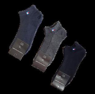 Носки мужские укороченные вставка сеточка хлопок стрейч р.39-42.От 6 пар по 7,50грн.
