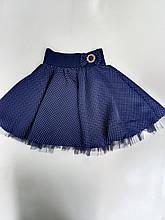 Школьная юбка для девочки р. 110-128